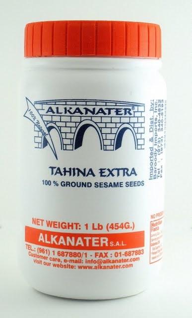 Crème de sésame Alkanater 450g