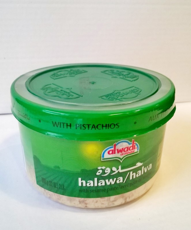 Halawa aux pistaches Al-Rabih 908 g
