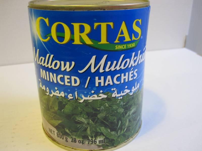 Molokhieh hâchées (feuilles de corettes)