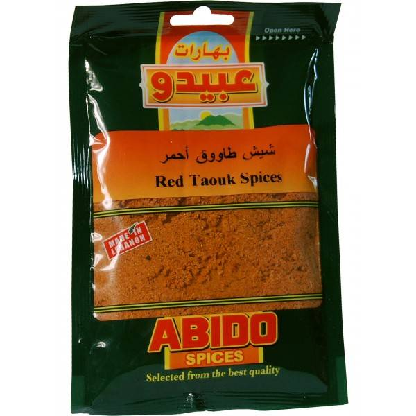red taouk abido