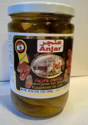 Aubergines en huile Anjar 600 grs
