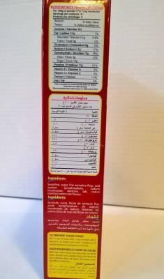 Basbousa mix Namoura 500 grs