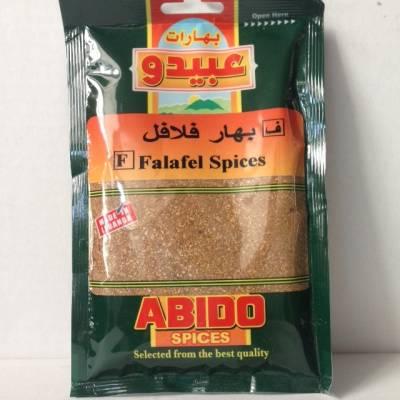 falafel abido
