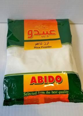 Farine de riz 500 grs