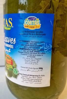 Feuilles de vignes marinées Cortas 1L 1020g