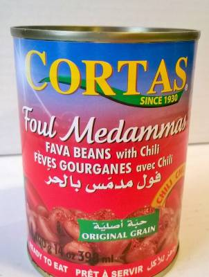 Foul Cortas, fèves gourganes avec chili, 400 g