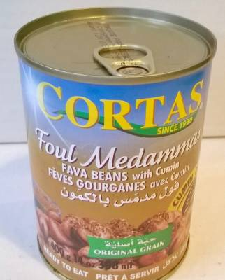 Foul Cortas, Fèves gourganes avec cumin 400 g