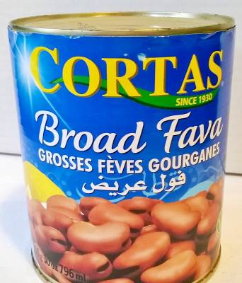 Foul Cortas, grosses fèves gourganes 850 g
