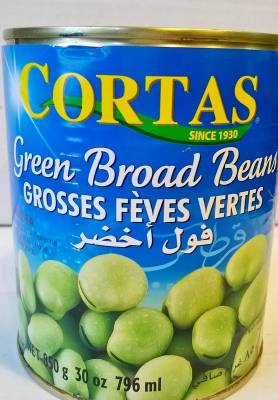 Foul Cortas, grosses fèves vertes 850 g