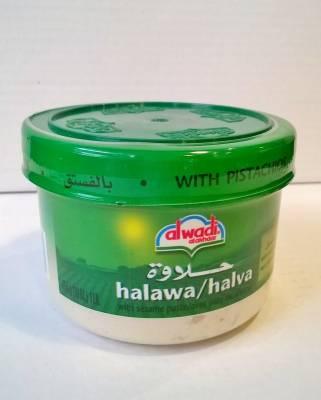 Halawa aux pistaches Al-Rabih 454 g