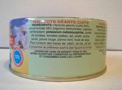 Haricots géants cuits Chirag 280 grs
