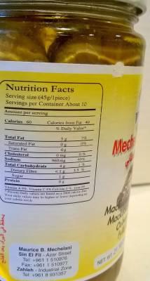 Makdous d'aubergines Mechelany 600 grs