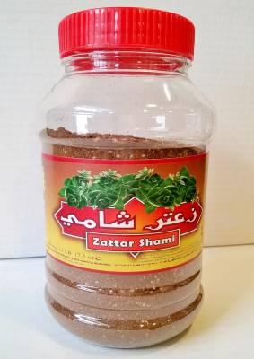 Zaatar shami, thym libanais en pot saveur coriandre 500 g