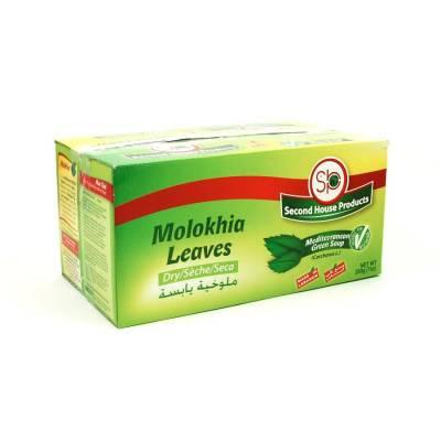 Molokhia