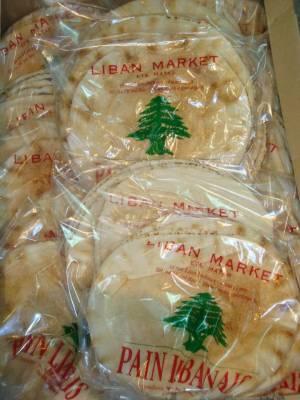 pains libanais lyon
