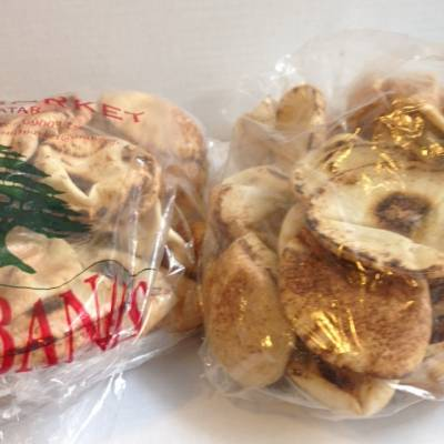 petit pain libanais