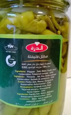 Piments Durra 600 grs falafel