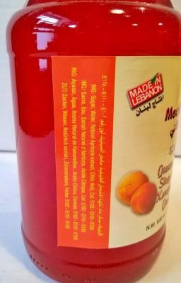 Sirop de Qamareddine 600 ml