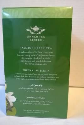 Thé vert arôme jasmin 250 grs