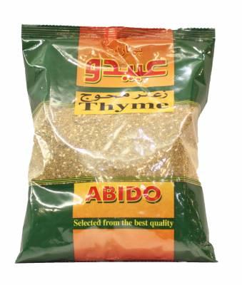 Thym libanais Abido 500g