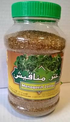 Thym libanais en pot 500 g