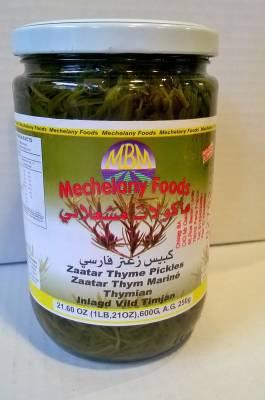Zaatar Thym mariné 250 grs